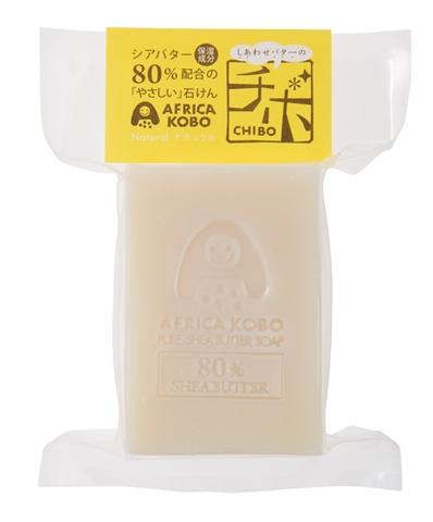 シアバター80% 石けん【チボ】(ナチュラル) (110g)
