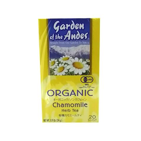 chamomile480
