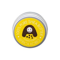 シアバター100% 保湿クリーム ぴゅあシアバター イランイラン(10g)