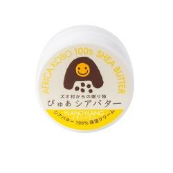 シアバター100% 保湿クリーム ぴゅあシアバター イランイラン (7g)