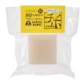 シアバター80% 石けん【 チボ】 (ナチュラル)(30g)