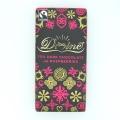 DIVINE ラズベリーダークチョコレート 100gバー