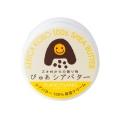 シアバター100% 保湿クリーム ぴゅあシアバター イランイラン (27g)