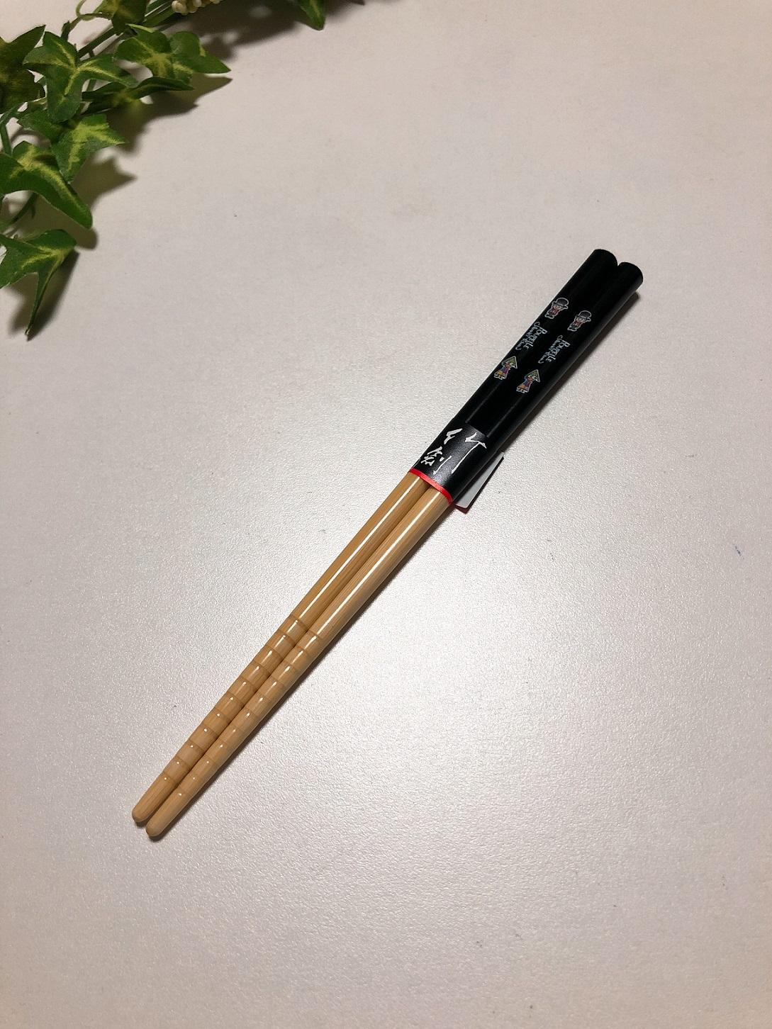 【送料無料】お得な10膳セット  えんとつ町のプペル 竹箸 すべり止め加工 子供用