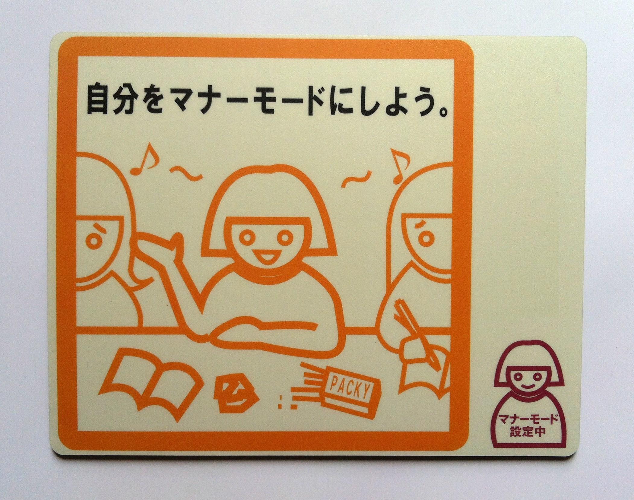 ☆オリジナル製作☆ 好きな形でカットできる安価な実用品!! マウスパッド【メール便可能】
