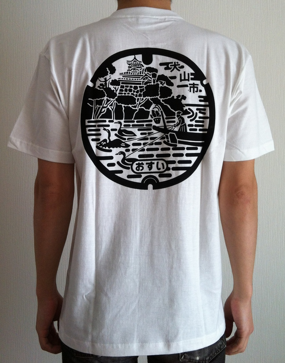 ご当地マンホールTシャツ 犬山市 ホワイト