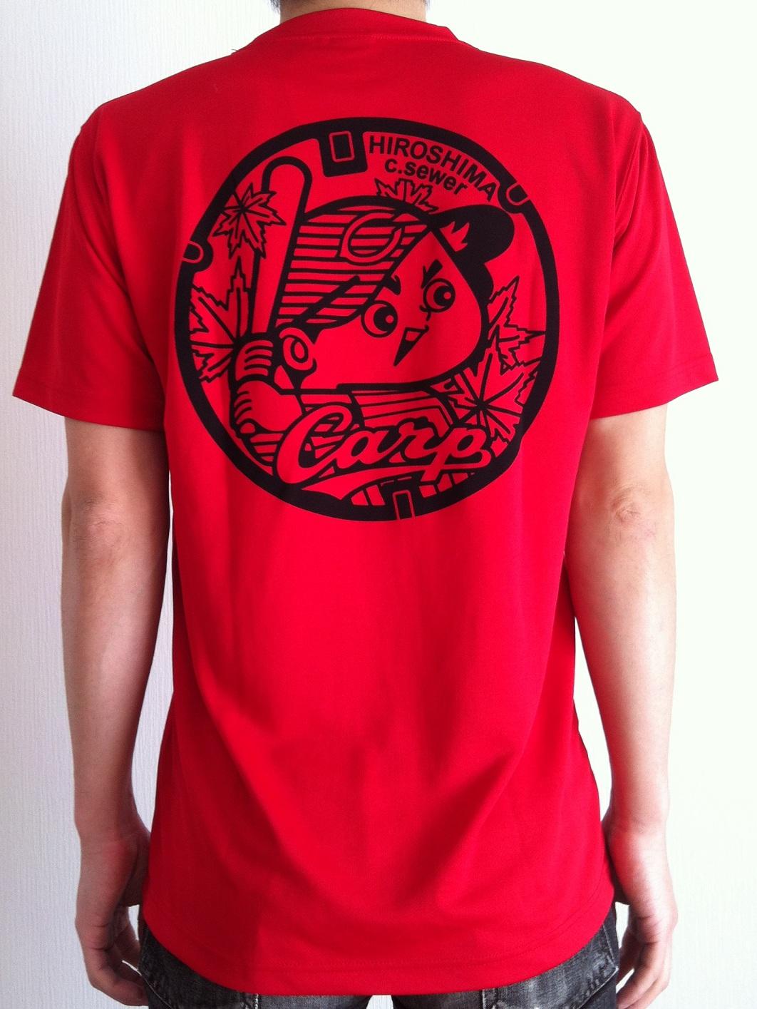 ご当地マンホールTシャツ 広島東洋カープ×広島市下水道局 レッド 【子ども用】