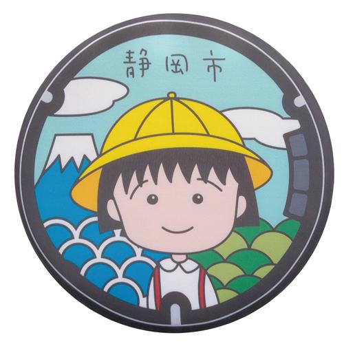 ご当地マンホールチェアパッド静岡県静岡市×ちびまる子ちゃん(黄色の帽子)