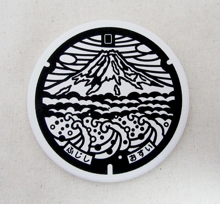 白雲石吸水コースター(富士市)【メール便可能】