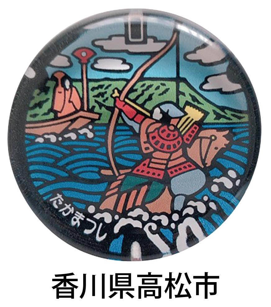 ご当地マンホール箸置き 高松市【メール便可能】