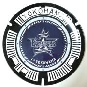 ご当地マンホールメラミンプレート 横浜DeNAベイスターズ×横浜市