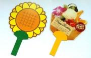 ★オリジナル製作★ 好きな形でカットできる安価な夏の定番!! 紙ウチワ【メール便可能】