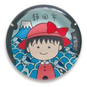ご当地マンホール箸置き ちびまる子ちゃん(ピンクの帽子)【メール便可能】