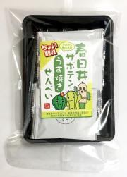 春日井サボテンうす焼きせんべい(個包装袋)