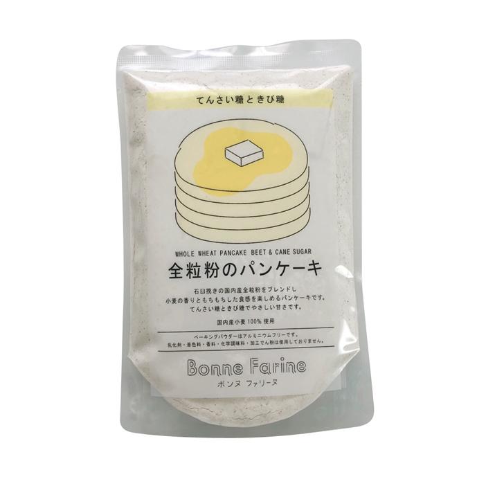 50%OFF! ブレッドバスケット 全粒粉のパンケーキ てんさい糖ときび糖 200g 【メール便可】