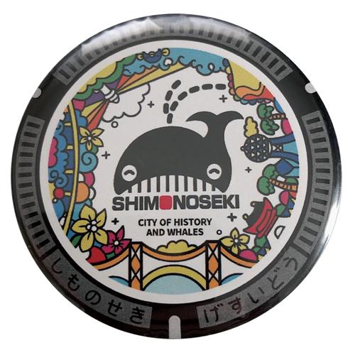 ご当地マンホール缶バッジ 山口県下関市 「らーじくん」  【メール便可能】