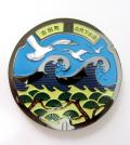 リアルご当地マンホール(ミニ) No.0025静岡県吉田町【メール便可能】
