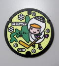 ご当地マンホールラバープレート 北海道苫小牧市【メール便可能】
