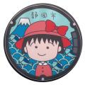 ご当地マンホールチェアパッド静岡県静岡市×ちびまる子ちゃん(ピンクの帽子)