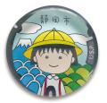 ご当地マンホール箸置き ちびまる子ちゃん(黄色の帽子)【メール便可能】