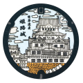 ご当地マンホールミニタオル 兵庫県姫路市 【メール便可能】