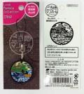 ご当地マンホールストラップ No.0001愛知県犬山市【メール便可能】