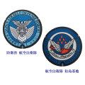 ご当地マンホールマウスパッド 防衛省 航空自衛隊 / 航空自衛隊 松島基地 2種 【メール便可能】