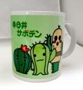春日井サボテンマグカップ