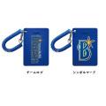 横浜DeNAベイスターズ PVCパスケース 全2種 【メール便可】