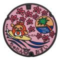 ご当地マンホールラバープレート 沖縄県北谷町【メール便可能】