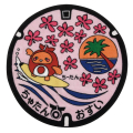 ご当地マンホールミニタオル 沖縄県北谷町 【メール便可能】