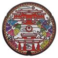 リアルご当地マンホール No.0042沖縄県(首里城)【メール便可能】