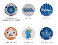 横浜DeNAベイスターズ ガラスマグネット 全6種 日本製
