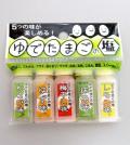 ゆでたまごの塩セット3 【メール便可】