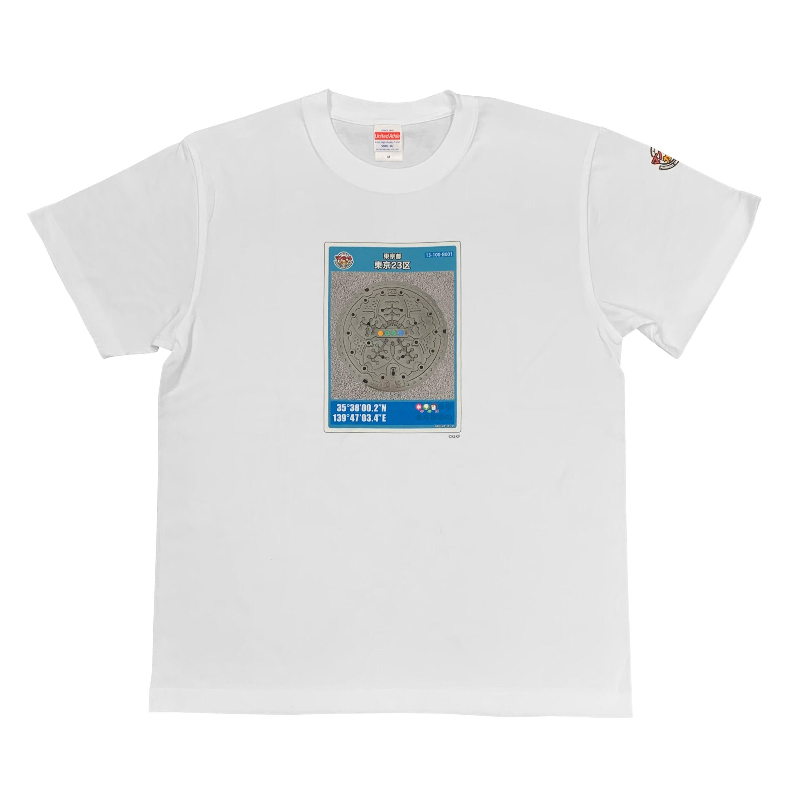マンホールカード Tシャツ(東京都 東京23区)S~XL【メール便可能】