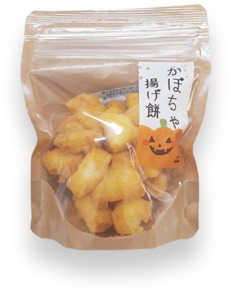 かぼちゃ揚げ餅