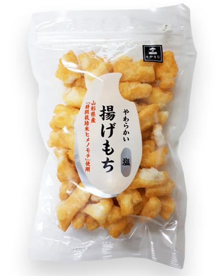 やわらかい揚げ餅(塩)