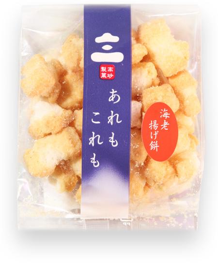 プチシリーズ 海鮮揚げ餅 海老の味わい