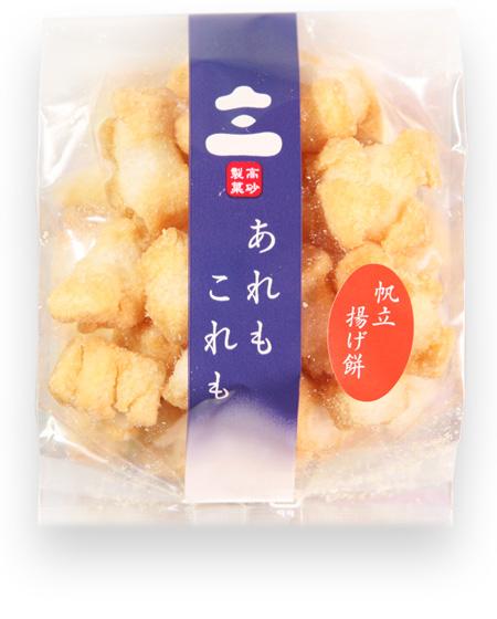 海鮮揚げ餅(帆立)