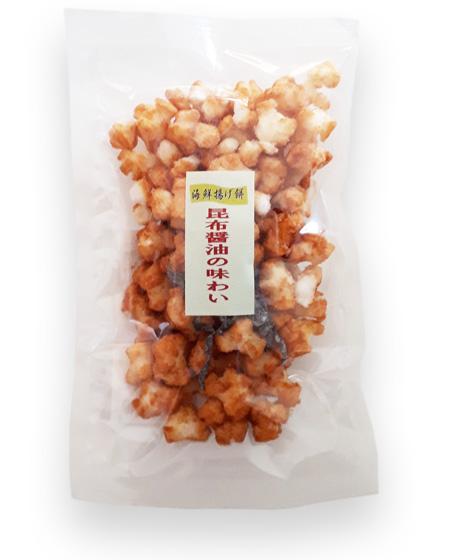 海鮮揚げ餅昆布醤油