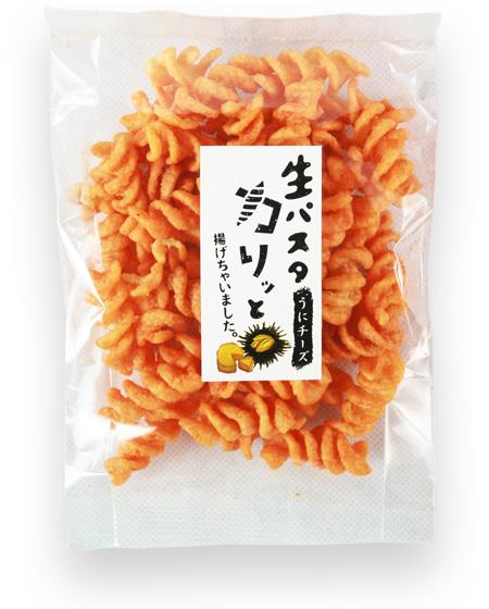 パスタ(うにチーズ)