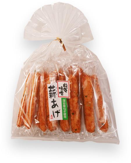 薪あげ(ねぎ味噌)