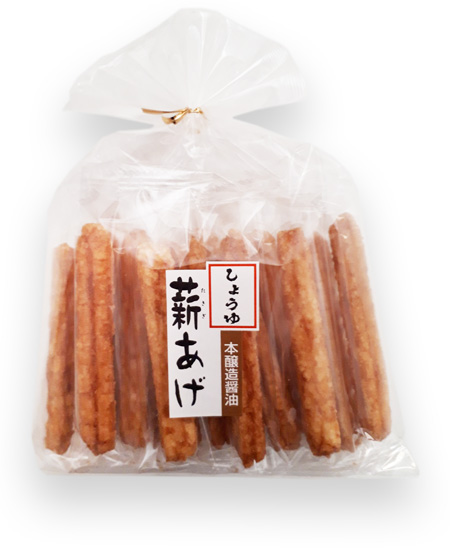 薪あげ(醤油)