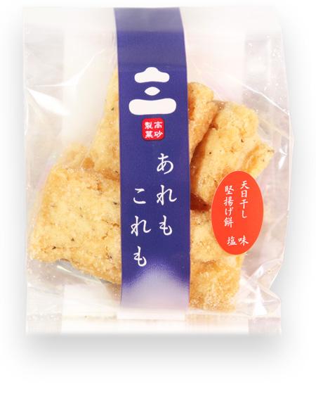 プチ天日干し 堅揚げ餅(塩)