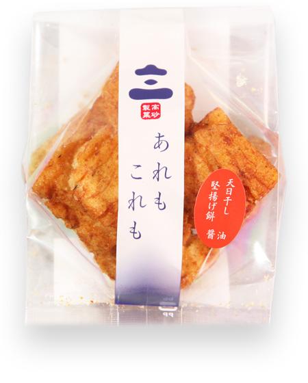 プチシリーズ 天日干し 堅揚げ餅(醤油)