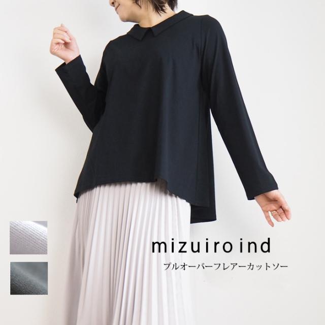 mizuiro ind ミズイロインド 襟付きプルオーバーカットソー レディース