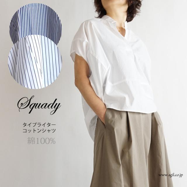 Squady (スカディ) タイプライターコットン プルオーバーシャツ 半袖