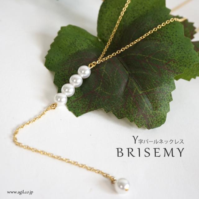 BRISEMY (ブライズミー) パールY字ネックレス ゴールド レディース