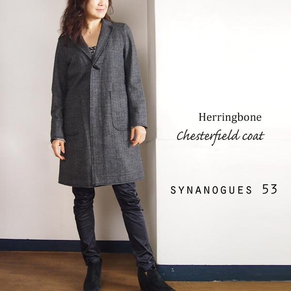 SYNANOGUES 53 (シナノーグ) ヘリンボーン ウール チェスターコート グレー レディース