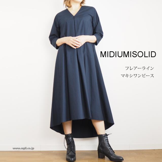 MIDIUMISOLID ミディウミソリッド Vネック マキシ丈 サックワンピース ネイビー レディース